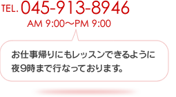 045-913-8946