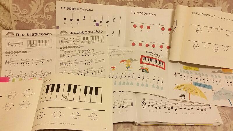 たまプラーザ 幼児ピアノ教室,あざみ野 幼児ピアノ教室
