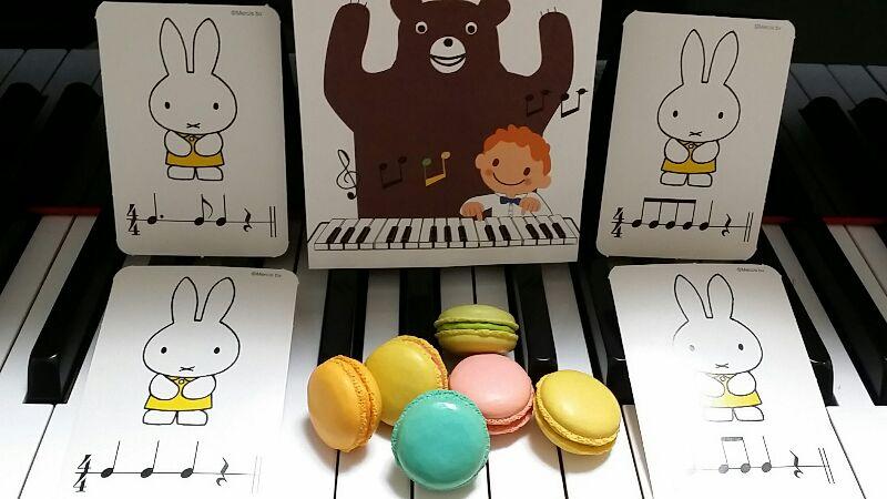 たまプラーザ ピアノ教室,あざみ野 ピアノ教室